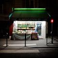 Urban Oasis 3 (photographie de nuit)