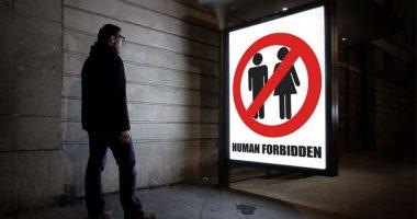 Thumb - human-forbidden-night-photography