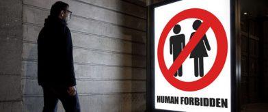 Human forbidden - photographie de nuit narrative