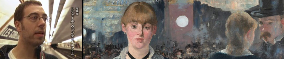 Émission sur le peintre Édouard Manet - NHK - juin 2010