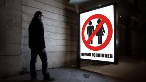 Thumb - human-forbidden-night-photography